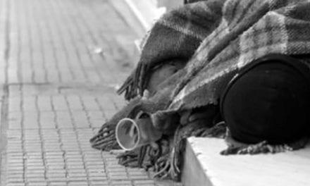 αιρετικές κουβέρτες