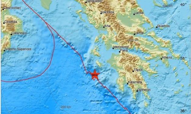 Μεγάλος σεισμός με διάρκεια αισθητός στην ΑΘΗΝΑ και σε άλλες περιοχές πριν λίγο 26 Οκτωβρίου 2018